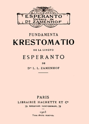 Fundamenta Krestomatio