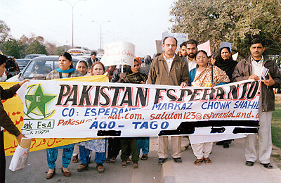 SF - Pakistano