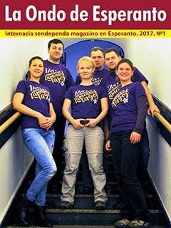 La Ondo de Esperanto